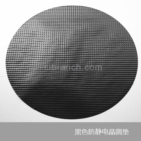黑色防静电晶圆垫 晶圆分隔垫 Spacer for Wafer use